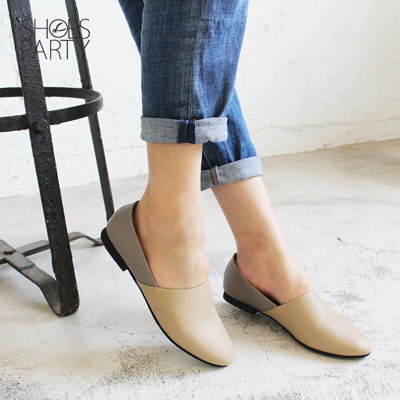 【C2-18805L】雙色拼接真皮平底便鞋_Shoes Party 2