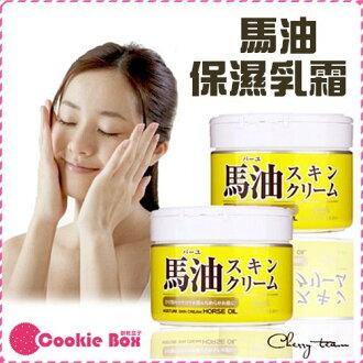 日本 Loshi 馬油 保濕 乳霜 220g 冬天 乾燥 皮膚 天然 臉部 手部 身體 *餅乾盒子*