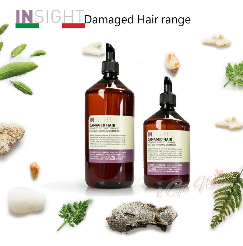 INSIGHT 義大利 有機專業髮妍 三麥胚芽彈力系列 洗髮精/護髮素 500/1000ML