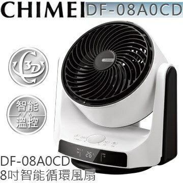 ★ 現貨 免運 ★ 【CHIMEI 奇美】 ECO智慧溫控遙控循環扇 DF-08A0CD-公司貨