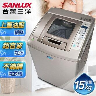 金禾家電生活美學館:【三洋SANLUX】15kg單槽變頻洗衣機/SW-15DUA