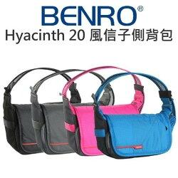 【中壢NOVA-水世界】BENRO 百諾 風信子 Hyacinth 20 單肩攝影背包 側背 斜背包 可手提 公司貨