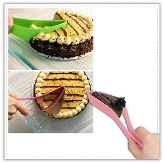 【aife life】二用蛋糕切片器/生日蛋糕切片器/烘焙刀具切塊片/切三角形蛋糕器/蛋糕切割器
