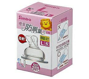 台灣【Simba 小獅王】防脹氣標準圓孔奶嘴-S/M/L 5