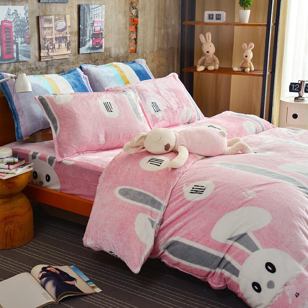 PureOne - 超保暖法蘭絨 - 雙人床包被套四件組-俏皮兔【ZF-023-T-D】 - 限時優惠好康折扣