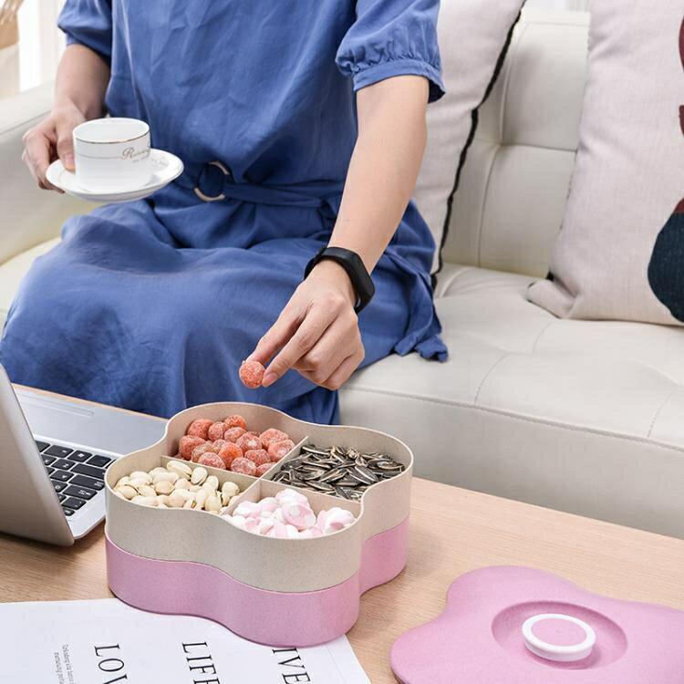 零食盤 水果盤雙層干果盒創意現代堅果盒客廳家用分格帶蓋糖果盒瓜子盒水果盤子【中秋節秒殺】