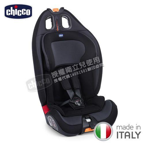 ★衛立兒生活館★Chicco Gro-Up 123成長型安全汽座(安全座椅)-絕對黑