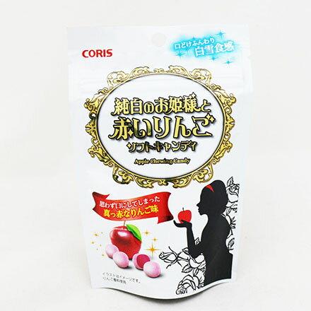 【敵富朗超巿】Coris 純白公主的紅蘋果軟糖 - 限時優惠好康折扣
