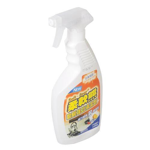 【九元生活百貨】柔軟熊廚房強效清潔劑1+1組合-天然橘油 廚房清潔劑
