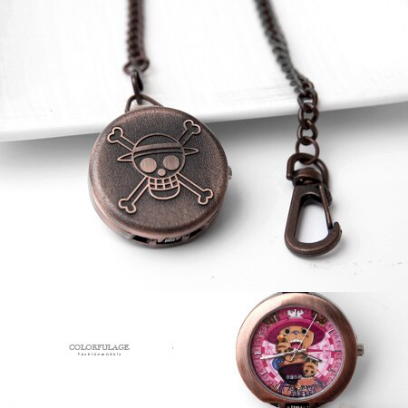 懷錶 海賊王玫瑰金戴帽喬巴 柒彩年代【NEH3】