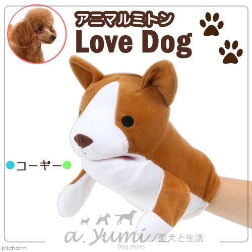 日本BONBI可愛動物造型手套-玩具手套很多款式