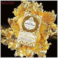 婚禮小物推薦到《不囉唆》60周年慶 黃金能量手工香皂 (不挑色/款) 肥皂 彌月禮 婚禮小物【A401762】
