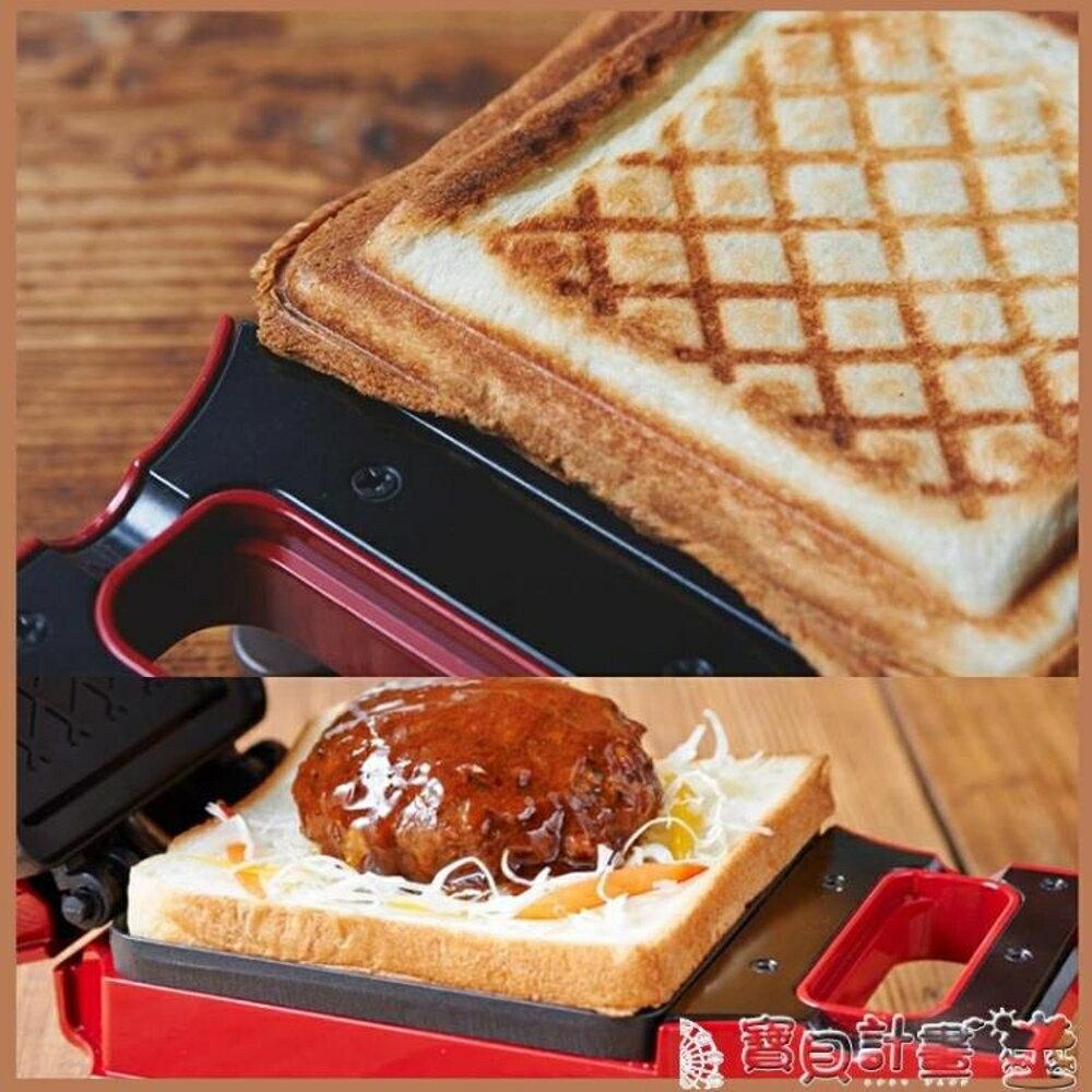麵包機 麗克特recolte便攜 / 熱壓吐司機 / 格子三明治機 / 烤面包熱壓機早餐機JD 寶貝計畫 - 限時優惠好康折扣