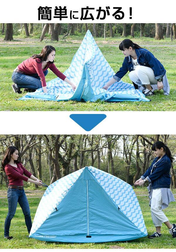 日本山善 YAMAZEN  /  野餐帳篷 TW-MF15UV。3色。(5990*3) 日本必買代購 / 日本樂天 4