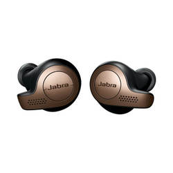 Jabra Elite 65T 真無線 藍牙耳機 銅黑色  最新款 公司貨 /二年保固  藍芽耳機 聽音樂