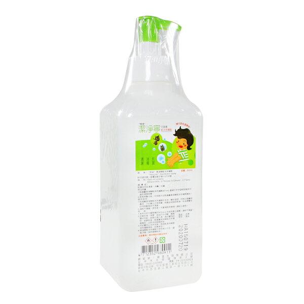 【醫康生活家】潔淨寧乾洗手500ml(含壓頭)