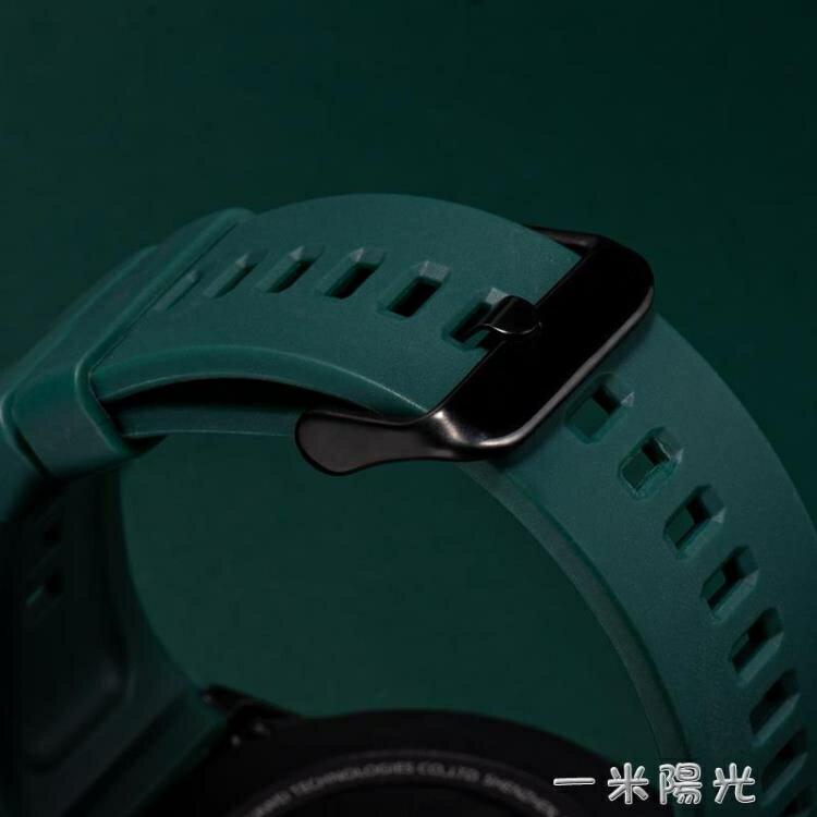 華為GT2E錶帶 WATCHGT2e專用硅膠腕帶運動橙防水智慧手環商務  閒庭美家