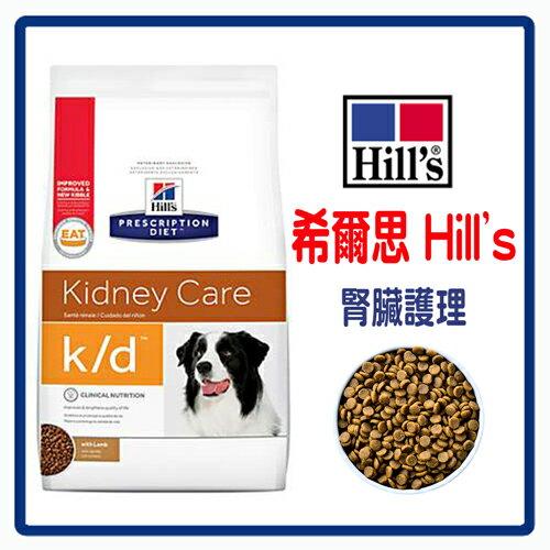 力奇寵物網路商店:【力奇】Hill's希爾思犬用處方飼料-kd腎臟與關節照護6.5kg-1770元(B061H03)