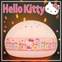 凱蒂貓週邊商品推薦到Lumitusi- Hello Kitty 滿天星 LED 星星投射小夜燈