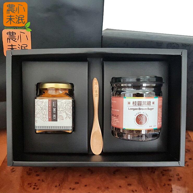 【母親節禮盒】貼心養身 紅薑黃&桂圓黑糖 禮盒