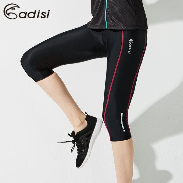 ADISI女七分自行車褲AP1712006(XS~2XL)城市綠洲專賣(吸濕排汗、乾爽、萊卡、彈性、單車、夜騎)