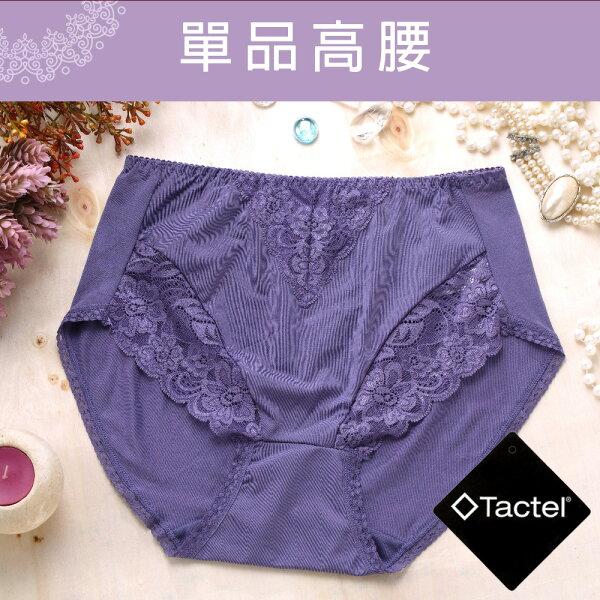 shianey席艾妮:女性高腰蕾絲褲Tactel纖維台灣製造No.5897-席艾妮SHIANEY