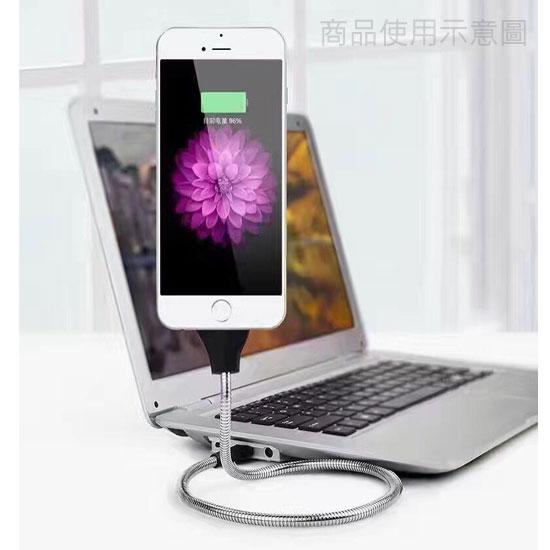 下殺價【贈夜光環 鋼絲支架纜線】Apple Lightning 8Pin 鋼絲支架傳輸充電線  iPhone 5/5s/se/6/6s/6+/6s+/7/7+/Plus-ZW