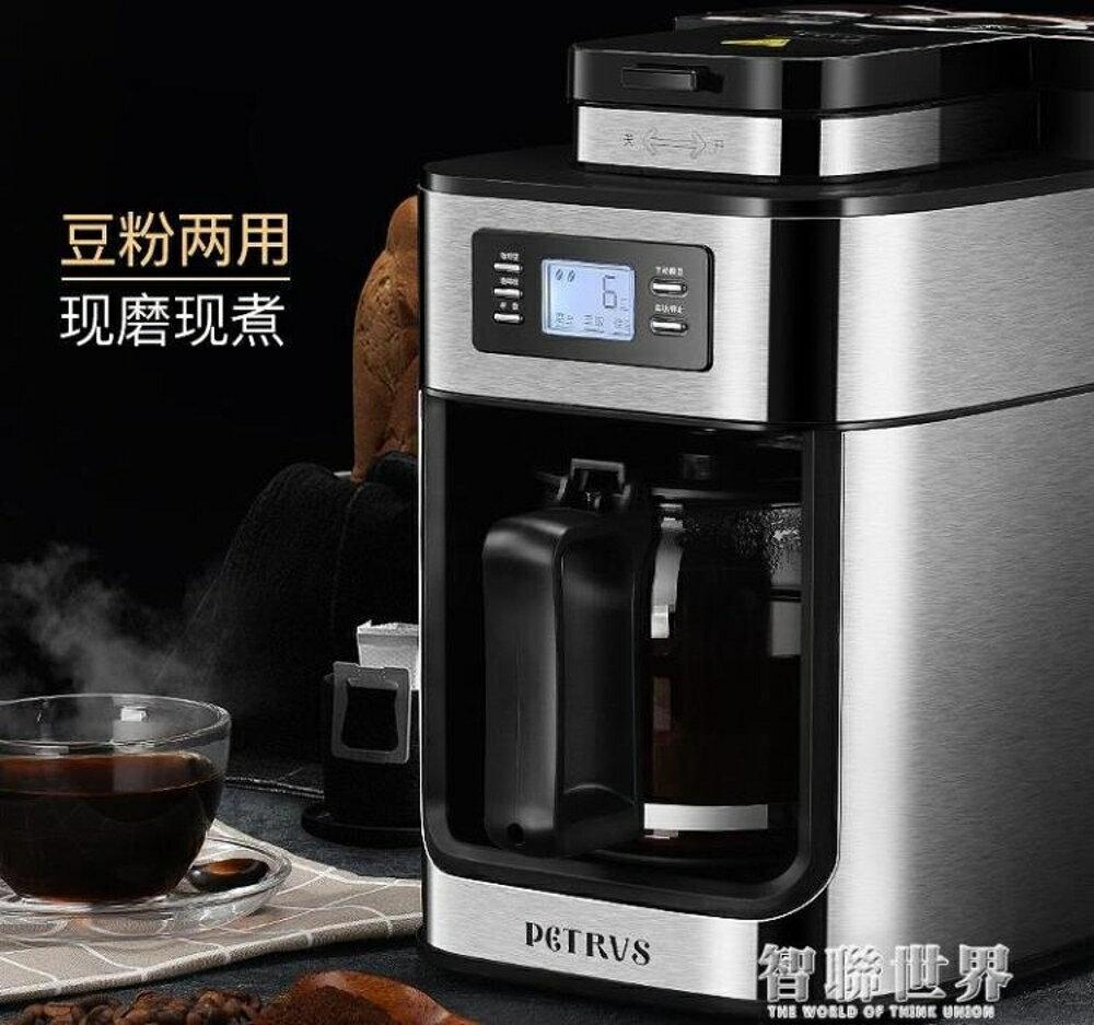 PE3200咖啡機家用全自動美式現磨一體機煮咖啡機小型ATF 雙12購物節