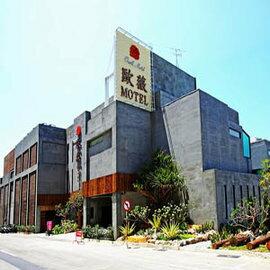 【台南】歐薇汽車旅館台南館-麗緻套房-住宿