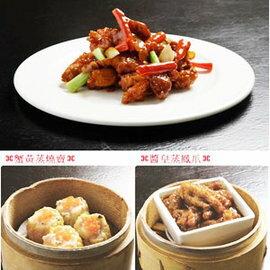 【台北】高記上海料理-2人精選套餐