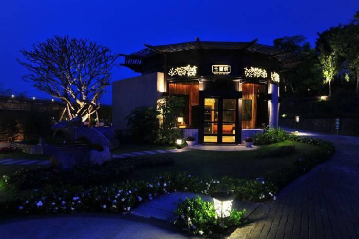【高雄】花季度假飯店-《玉蘭軒‧映月湯屋》120分泡湯(有床)