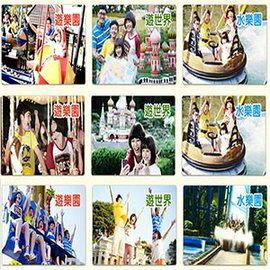 【桃園龍潭】小人國主題樂園 - 門票 (全年均可用) (全家超取免運)