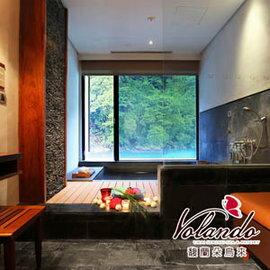 【烏來 - 馥蘭朵】雙人景觀湯屋 (60 - 90分鐘) 泡湯 +下午茶
