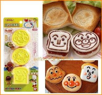asdfkitty可愛家☆ 麵包超人 餅乾壓模型-3入組-可壓吐司.飯糰.鳳梨酥跟綠豆糕-日本製