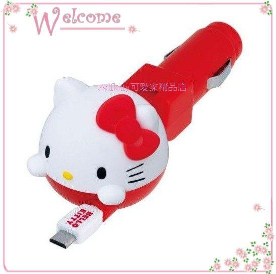 汽車用品【asdfkitty】kitty汽車用micro USB 智慧型手機 車用充電器-日本正版全新