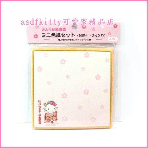 asdfkitty可愛家~KITTY歌舞伎日式賀年卡含信封  祝賀卡  邀請函~1997年