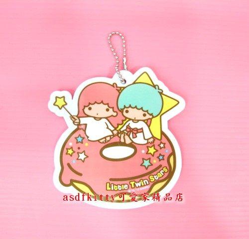個人用品【asdfkitty可愛家】雙子星甜點吊飾/掛飾/鑰匙圈-2010年絕版正版商品