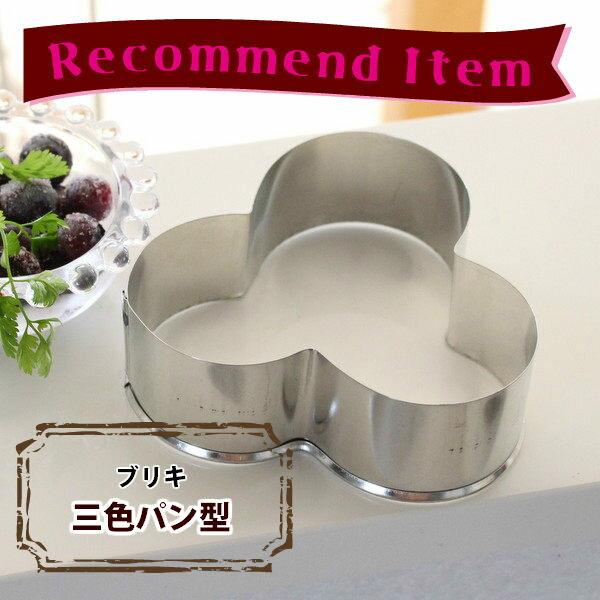 廚房【asdfkitty可愛家】日本購回-三色麵包圈烤模型-馬口鐵材質