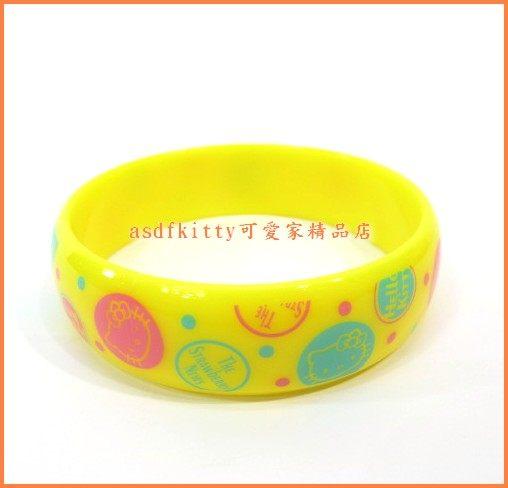 asdfkitty可愛家☆KITTY黃色手環-大人用-大小孩用--2009年絕版正版商品