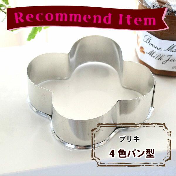 廚房【asdfkitty】日本購回-4色麵包圈烤模型-馬口鐵材質