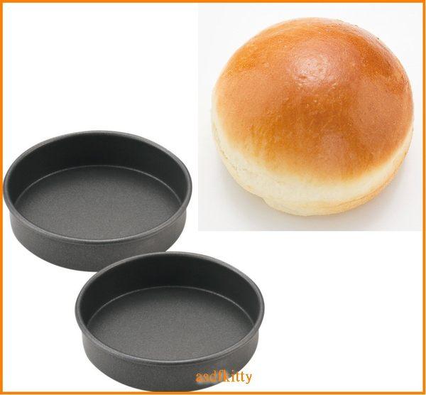 asdfkitty可愛家☆貝印不沾圓型烤模型2入-做漢堡麵包.包餡麵包.甜麵包-韓國製