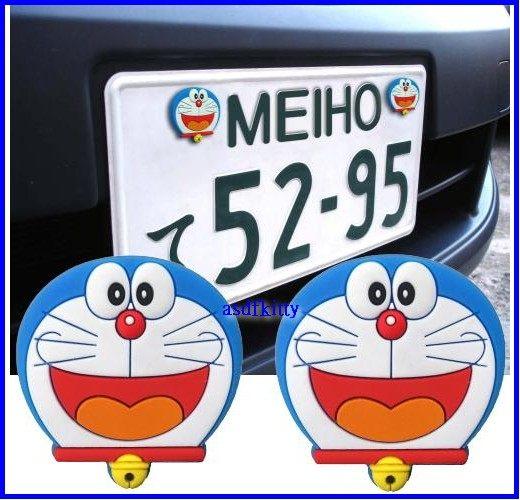汽車用品【asdfkitty可愛家】哆啦A夢車牌鎖裝飾貼-機車-汽車都可用-日本正版商品