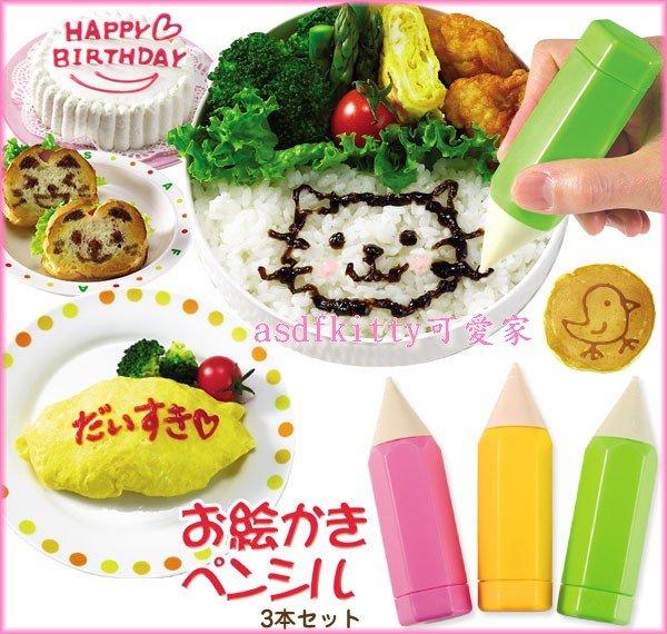 asdfkitty可愛家☆日本Arnest醬料筆-果醬-海苔醬-薯泥.糖漿.番茄醬.巧克力都可用-正版商品