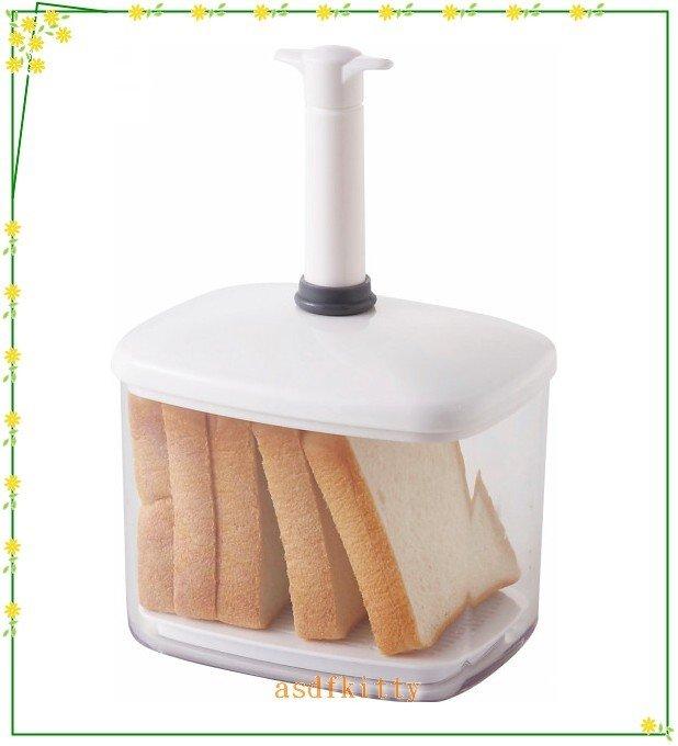 asdfkitty可愛家☆日本SKATER真空保鮮盒含抽氣棒-放吐司SD-BMS105T國際牌製麵包機可用-日本製