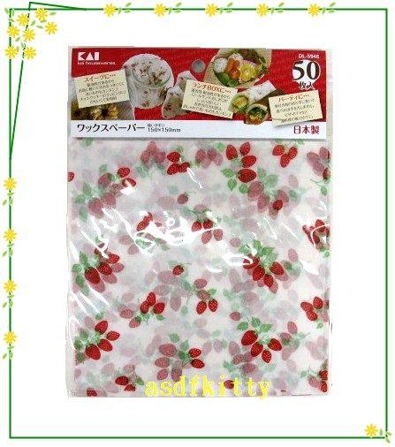 asdfkitty可愛家☆貝印草莓防水耐油紙-包麵包三明治餅乾.巧克力.飯糰-寫部落格-日本製