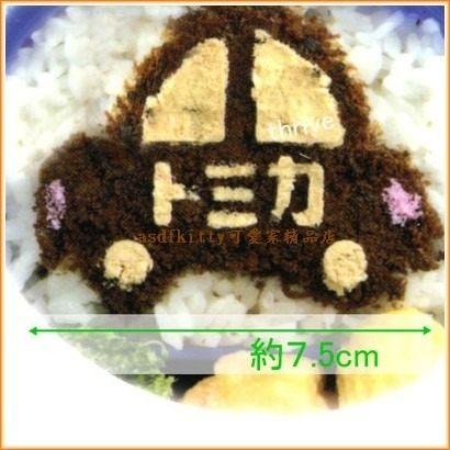 廚房【asdfkitty可愛家】 TOMICA小汽車 粉篩-可灑香鬆粉-可可粉-草莓粉....