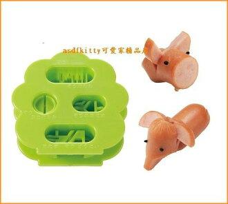 asdfkitty可愛家☆貝印熱狗切模-小豬+大象-日本製