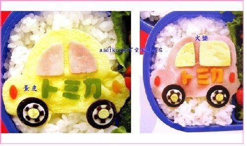 asdfkitty可愛家☆TOMICA小汽車起司壓模-還可壓蛋皮-火腿-做餅乾歐-日本製