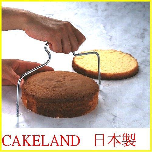 廚房【asdfkitty】日本CAKELAND蛋糕水平橫切器/切片器-整齊快切-可調厚度-日本製