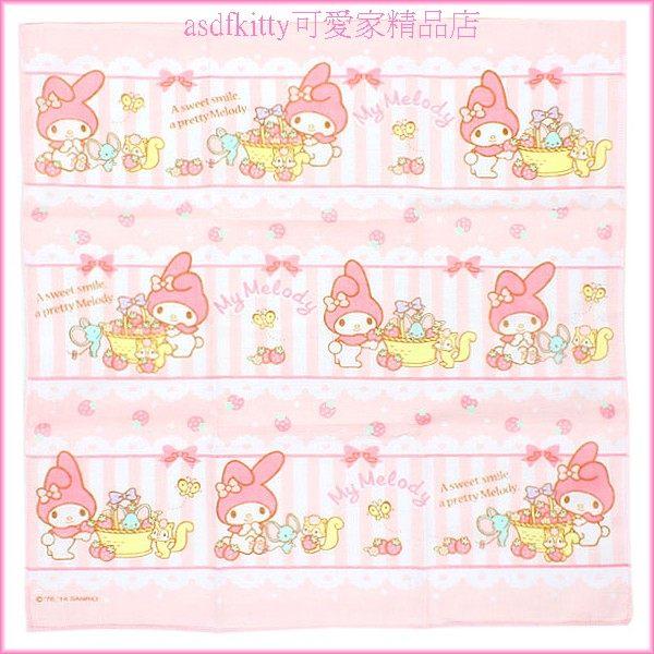 個人用品【asdfkitty】美樂蒂花籃紗布手帕 可以當口水巾.洗澡巾.吸汗力佳-日本製